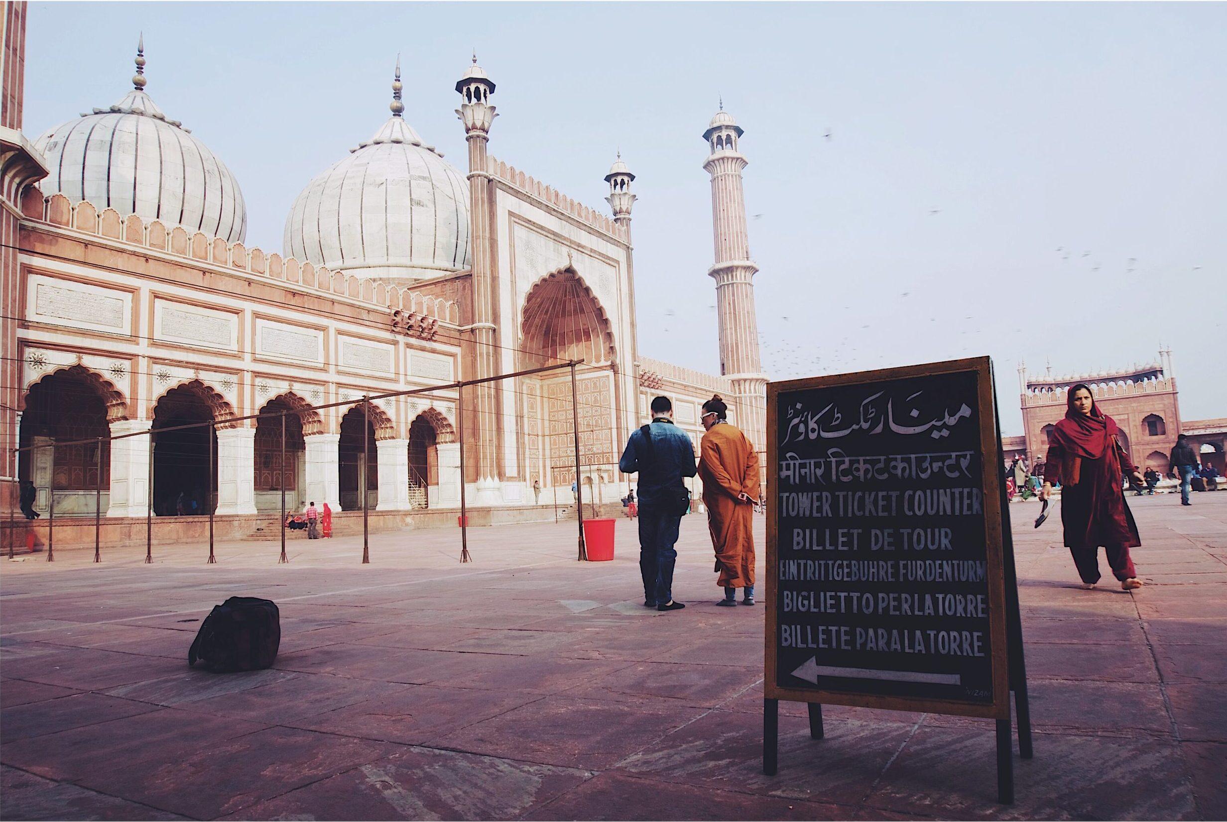 Jama Masjid-streettrotter