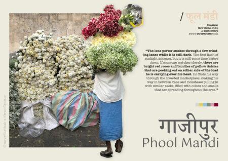 Ghazipur-phool-mandi-streettrotter